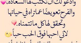 صورة دعاء جميل للاخت , أدعية للأخت لا مثيل لها مستجابة بإذن الله