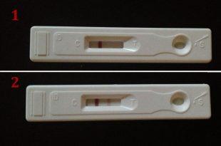 صورة تعرفى على الوقت المناسب لإجراء الاختبار المنزلى,اختبار حمل منزلي