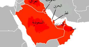 صورة مش معقول جمال صور شبه الجزيرة العربية,اكبر خليج في شبه جزيرة العرب
