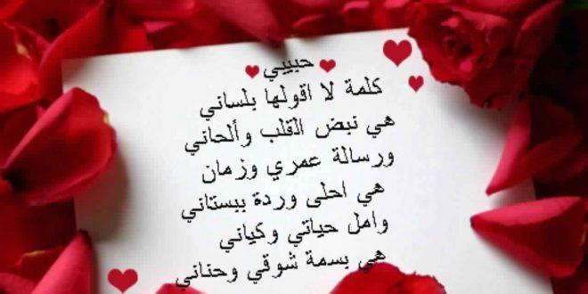 صورة اعظم رسالة حب للعشاق,رسائل مساء الحب حبيبتي