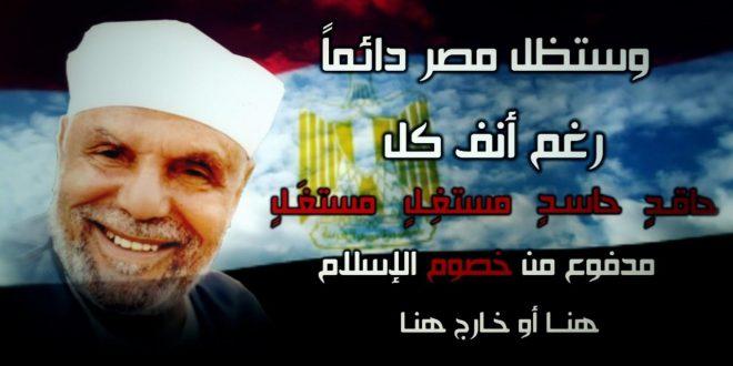 صورة صور معبرة عن الوفاء وحب الوطن,كلمات في حب مصر