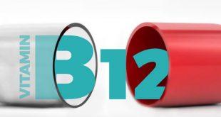 صورة فوائد فيتامين ب 12 للجسم,حبوب فيتامين ب12
