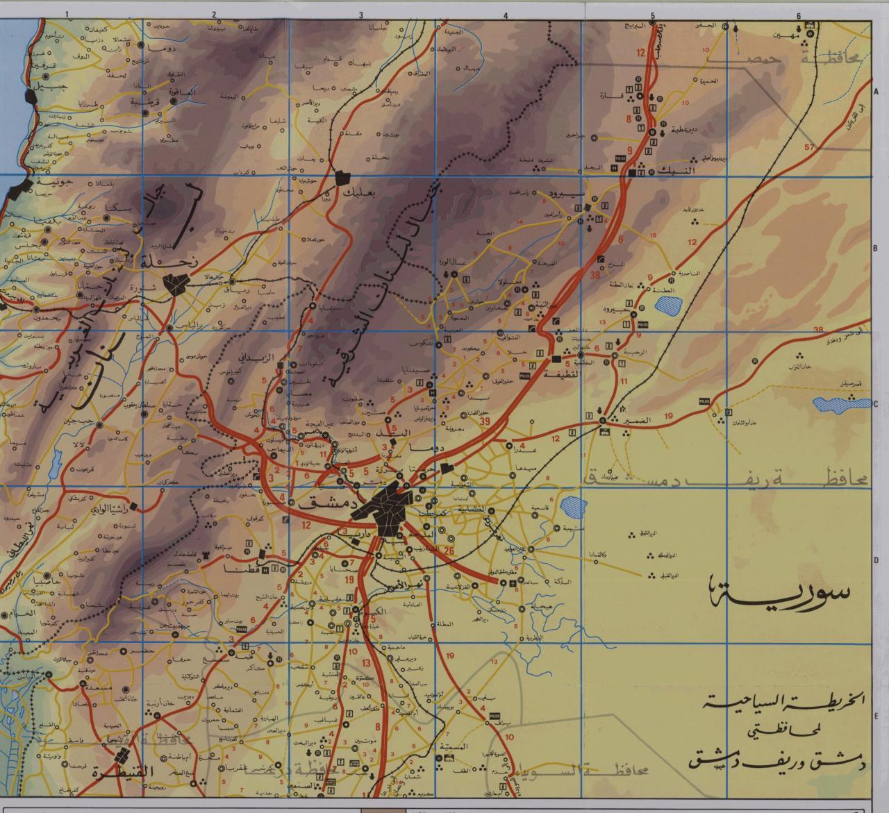 صورة اشهر حضارات العالم القديم,خريطة الحضارات القديمة 567 3