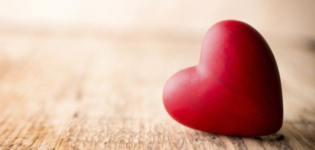 صورة كلمة غالية جدا , ما معنى كلمة حب