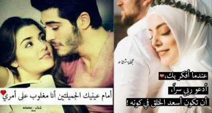 صورة ايه الحب الجامد ده , صور حلوه رومنسيه