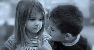 صورة برده زى القمر , اطفال رومانسية حزينة