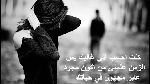 صورة حب و الم و حزن , صور حزينه للعشاق