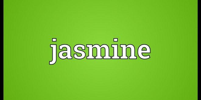 صورة ده غير ياسمين بقى , ما معنى اسم جاسمين