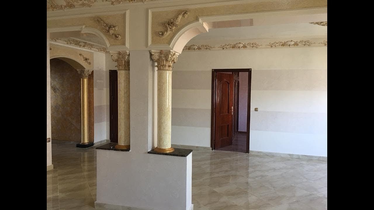 صورة تشكيلة من الالوان الكلاسيك , الوان صبغات الحائط 691 4