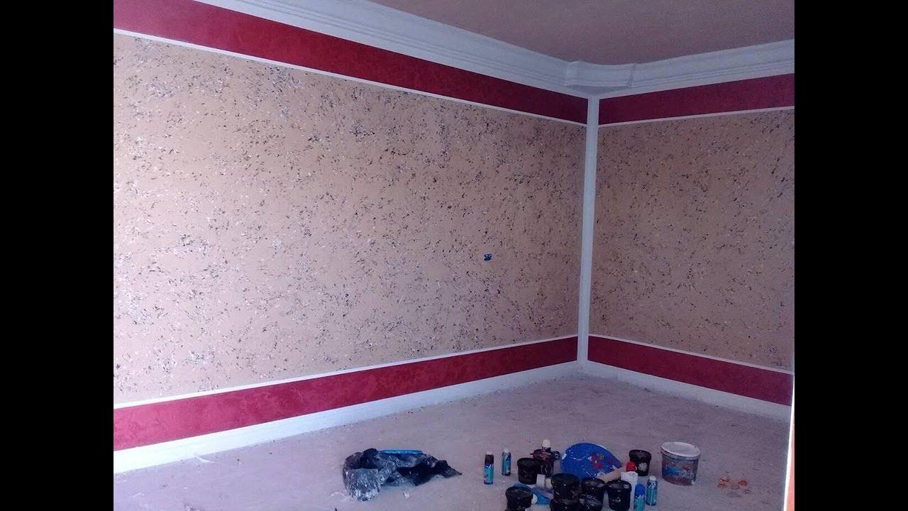 صورة تشكيلة من الالوان الكلاسيك , الوان صبغات الحائط 691 6