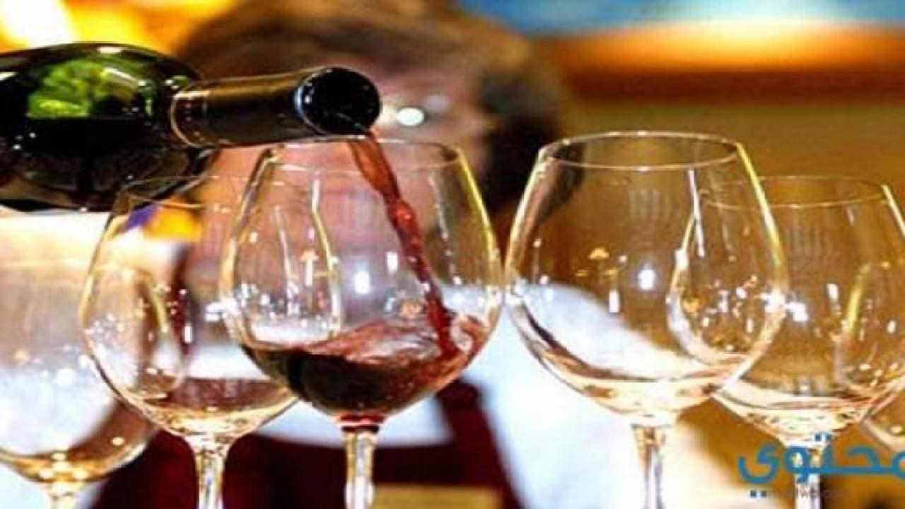 صورة حرام فى الحقيقة طب فى الحلم , رؤيا شرب الخمر في المنام 759 1