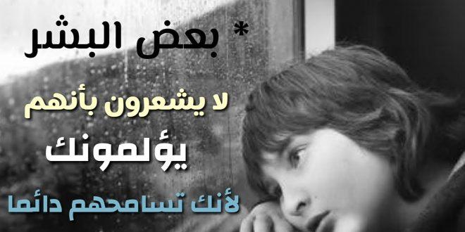 صورة احلى كلام عن الدنيا , حكم على صور