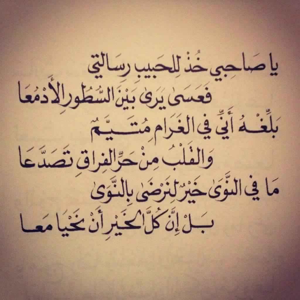 صورة اصعب كلمات اللغة العربية 1045 3