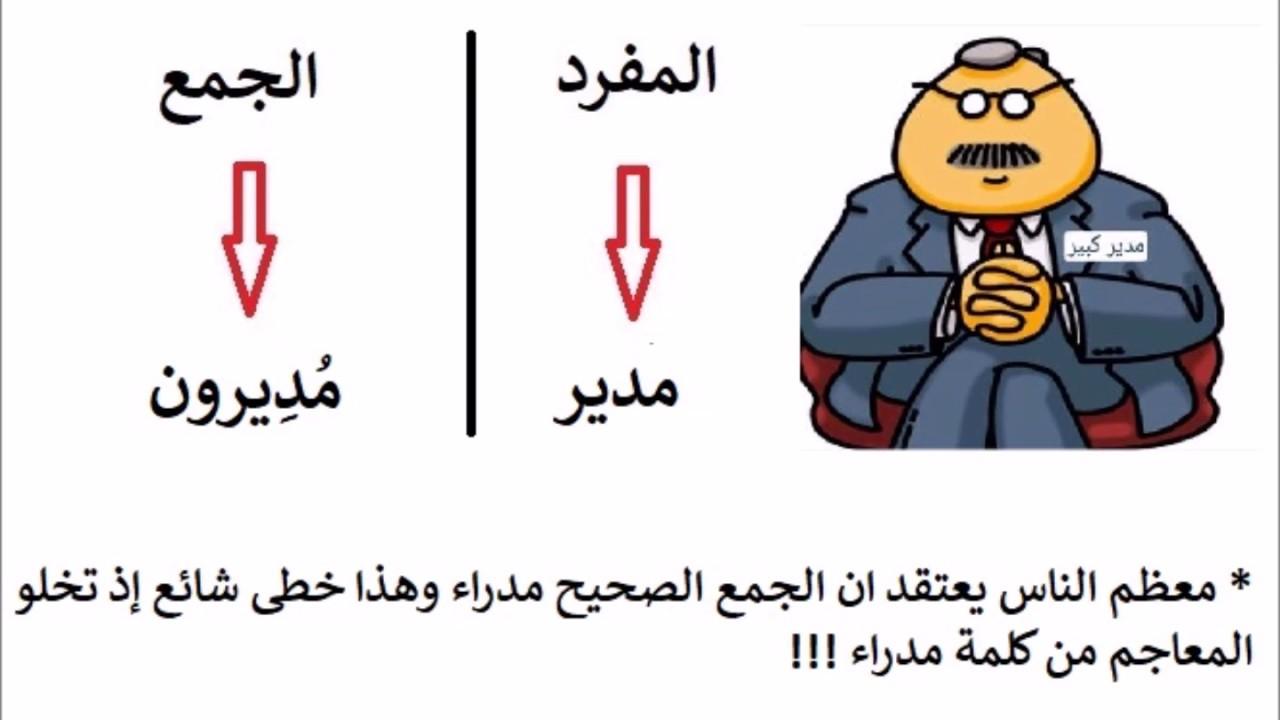 صورة اصعب كلمات اللغة العربية 1045 5