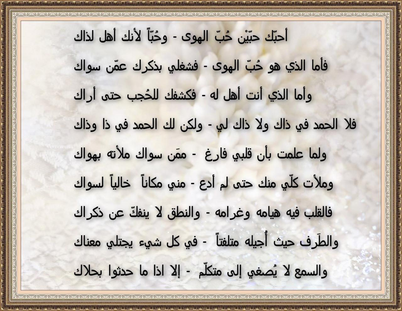 صورة اصعب كلمات اللغة العربية 1045 7