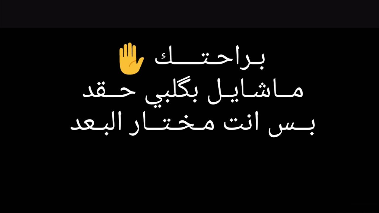 حزين هواي كلمات حزن و الم