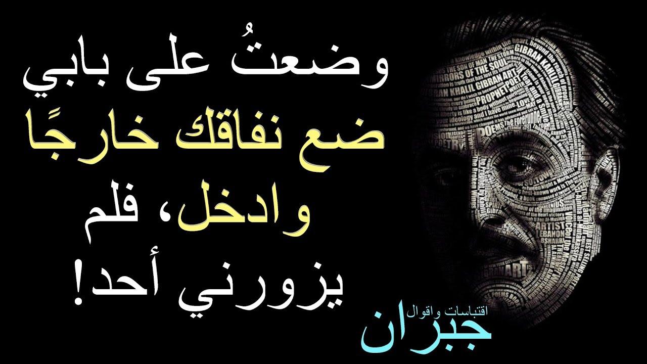 صورة اقوال مأثورة عن النفاق , كلام عن الناس اللي بوجهين 1702 4