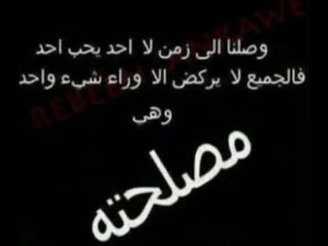 صورة اقوال مأثورة عن النفاق , كلام عن الناس اللي بوجهين 1702 7