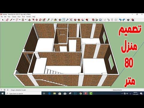 صورة خريطة منزل 80 متر , خرائط منزل 80 متر 1818 6