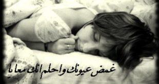 صور عن النوم