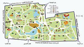 صورة اكبر حديقه حيوان فى الشرق الاوسط كلو , خريطة حديقة الحيوان 1740 7