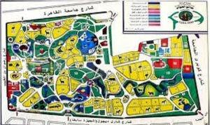 صورة اكبر حديقه حيوان فى الشرق الاوسط كلو , خريطة حديقة الحيوان 1740 8