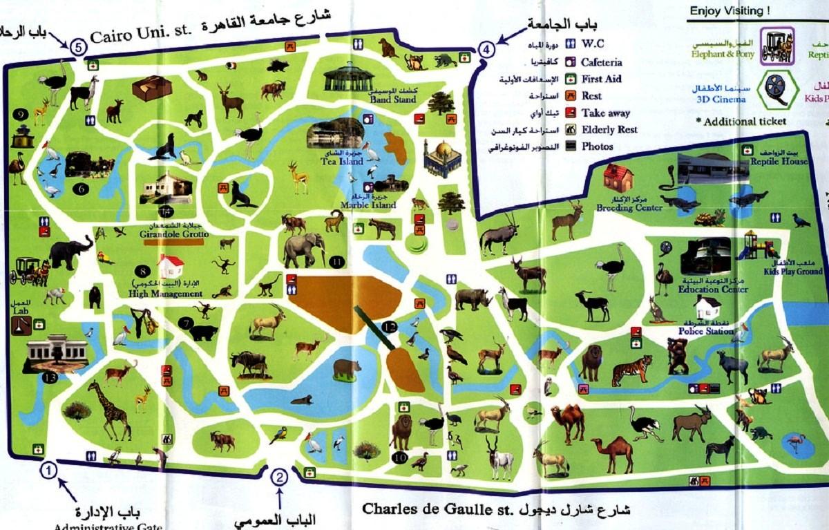 صورة اكبر حديقه حيوان فى الشرق الاوسط كلو , خريطة حديقة الحيوان 1740