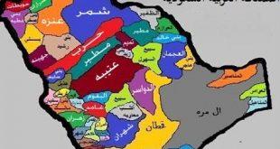 صورة تعرف على بلاد رسول الله الكريم , خريطة قبائل السعوديه 1755 1 310x165