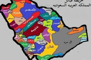صورة تعرف على بلاد رسول الله الكريم , خريطة قبائل السعوديه 1755 1 310x205