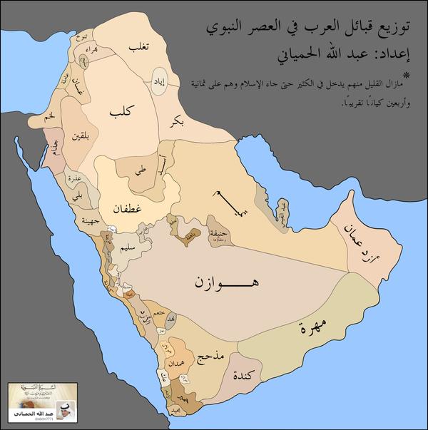 تعرف على بلاد رسول الله الكريم خريطة قبائل السعوديه حزن و الم