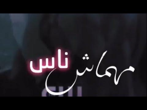 صورة كلمات اغنية ايام وبنعيشها , اجمل اغاني عمرو دياب 1800