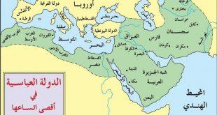 خريطة العصر العباسي