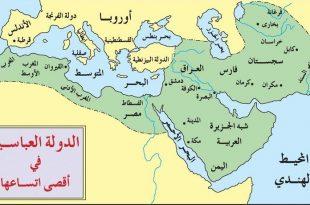 صورة من اكثر الخلافات الى استمرت عبر اعوام , خريطة العصر العباسي 2077 1 310x205