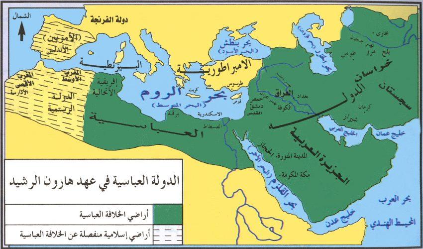 صورة من اكثر الخلافات الى استمرت عبر اعوام , خريطة العصر العباسي 2077 5