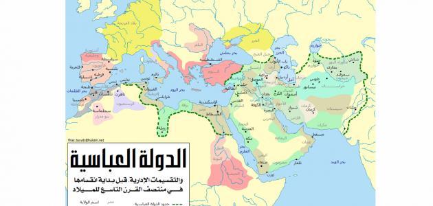 صورة من اكثر الخلافات الى استمرت عبر اعوام , خريطة العصر العباسي 2077 6