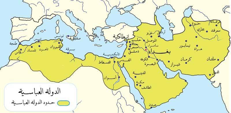 صورة من اكثر الخلافات الى استمرت عبر اعوام , خريطة العصر العباسي 2077 9