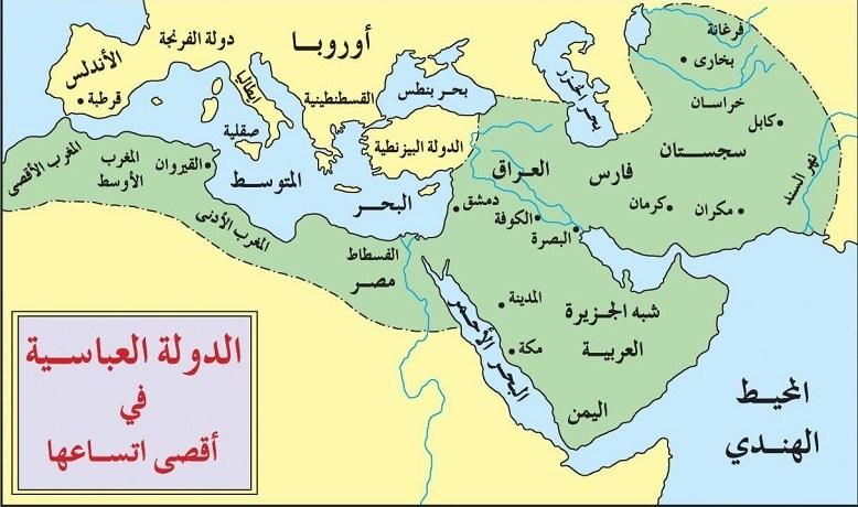 صورة من اكثر الخلافات الى استمرت عبر اعوام , خريطة العصر العباسي 2077